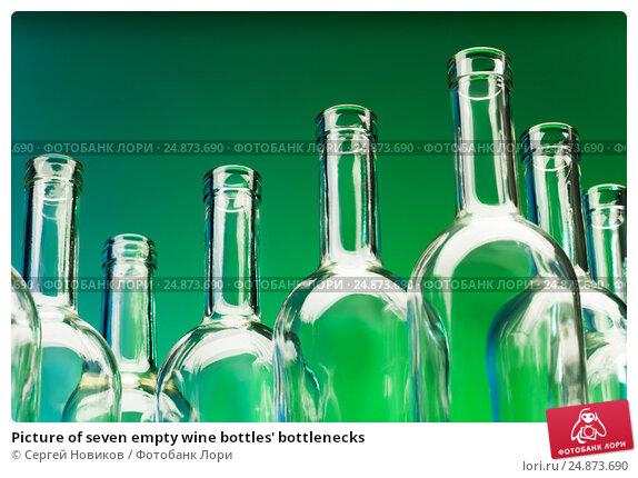 Купить «Picture of seven empty wine bottles' bottlenecks», фото № 24873690, снято 5 января 2016 г. (c) Сергей Новиков / Фотобанк Лори