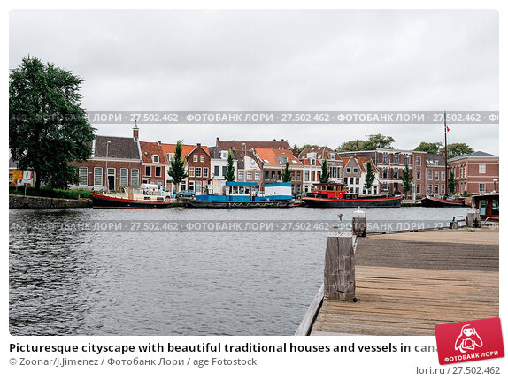 Купить «Picturesque cityscape with beautiful traditional houses and vessels in canal of Haarlem», фото № 27502462, снято 21 апреля 2019 г. (c) age Fotostock / Фотобанк Лори