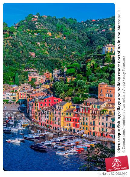Picturesque fishing village and holiday resort Portofino in the Metropolitan City of Genoa on the Italian Riviera in Liguria, Italy. Стоковое фото, фотограф Zoonar.com/monticello / easy Fotostock / Фотобанк Лори