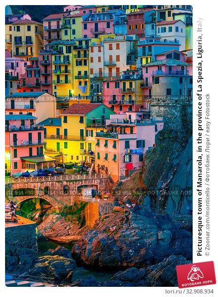 Picturesque town of Manarola, in the province of La Spezia, Liguria, Italy. Стоковое фото, фотограф Zoonar.com/monticello / easy Fotostock / Фотобанк Лори