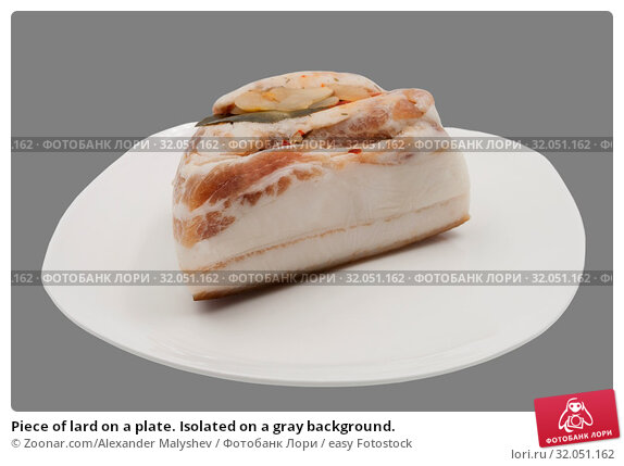 Piece of lard on a plate. Isolated on a gray background. Стоковое фото, фотограф Zoonar.com/Alexander Malyshev / easy Fotostock / Фотобанк Лори