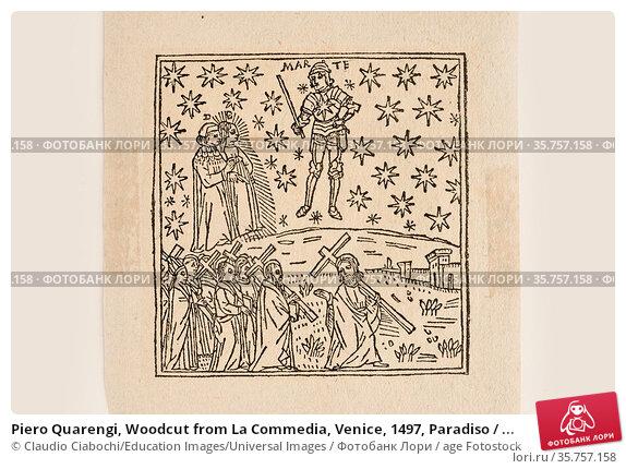 Piero Quarengi, Woodcut from La Commedia, Venice, 1497, Paradiso / ... Стоковое фото, фотограф Claudio Ciabochi/Education Images/Universal Images / age Fotostock / Фотобанк Лори