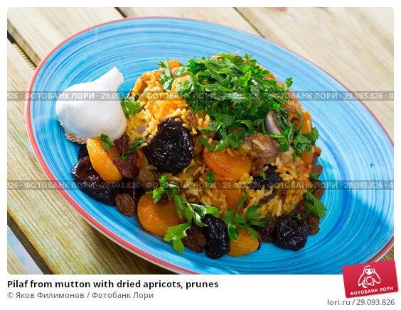 Купить «Pilaf from mutton with dried apricots, prunes», фото № 29093826, снято 22 апреля 2019 г. (c) Яков Филимонов / Фотобанк Лори