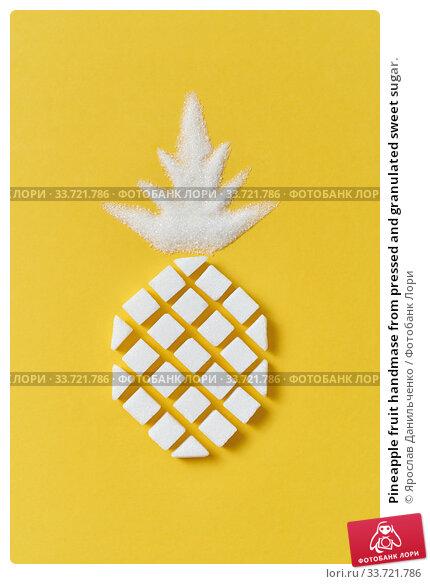 Купить «Pineapple fruit handmase from pressed and granulated sweet sugar.», фото № 33721786, снято 10 апреля 2020 г. (c) Ярослав Данильченко / Фотобанк Лори