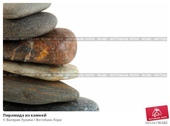 Купить «Пирамида из камней», фото № 90682, снято 17 сентября 2007 г. (c) Валерия Потапова / Фотобанк Лори