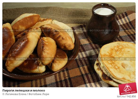 Пироги лепешки и молоко, фото № 142850, снято 9 ноября 2007 г. (c) Логинова Елена / Фотобанк Лори