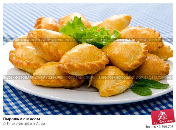 Купить «Пирожки с мясом», фото № 2899706, снято 3 сентября 2011 г. (c) Elnur / Фотобанк Лори