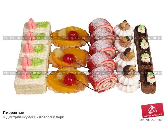 Купить «Пирожные», эксклюзивное фото № 276186, снято 5 мая 2008 г. (c) Дмитрий Нейман / Фотобанк Лори