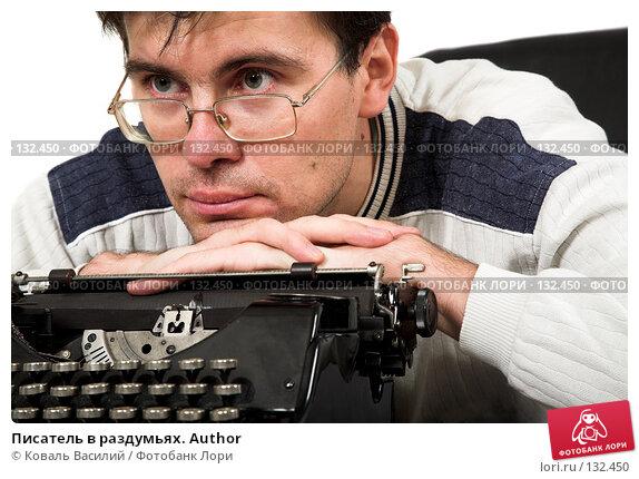 Писатель в раздумьях. Author, фото № 132450, снято 21 октября 2007 г. (c) Коваль Василий / Фотобанк Лори
