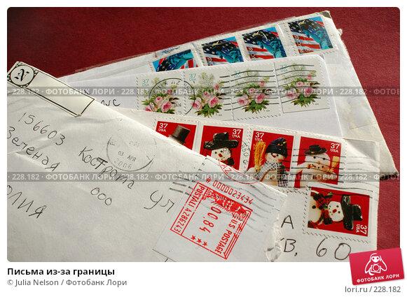Письма из-за границы, иллюстрация № 228182 (c) Julia Nelson / Фотобанк Лори