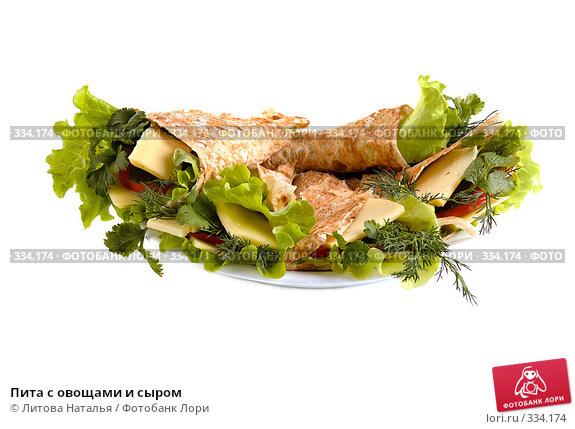 Пита с овощами и сыром, фото № 334174, снято 13 января 2008 г. (c) Литова Наталья / Фотобанк Лори