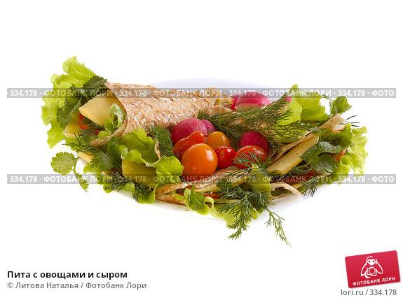 Пита с овощами и сыром, фото № 334178, снято 13 января 2008 г. (c) Литова Наталья / Фотобанк Лори
