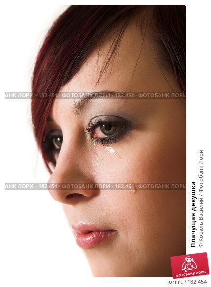 Плачущая девушка, фото № 182454, снято 23 ноября 2006 г. (c) Коваль Василий / Фотобанк Лори