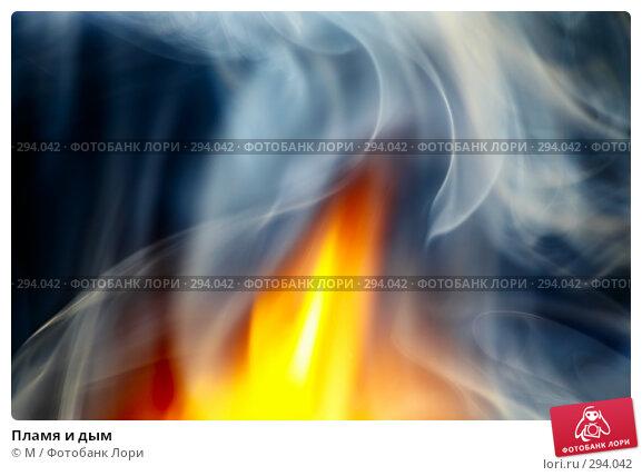 Пламя и дым, фото № 294042, снято 24 апреля 2017 г. (c) Михаил / Фотобанк Лори