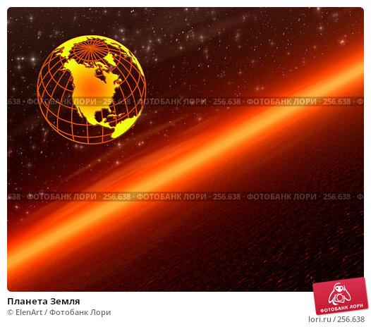 Планета Земля, иллюстрация № 256638 (c) ElenArt / Фотобанк Лори