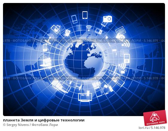 Купить «планета Земля и цифровые технологии», фото № 5146978, снято 20 сентября 2019 г. (c) Sergey Nivens / Фотобанк Лори