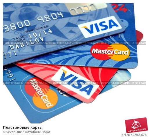 Купить «Пластиковые карты», фото № 2963678, снято 1 апреля 2020 г. (c) SevenOne / Фотобанк Лори