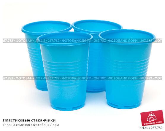 Пластиковые стаканчики, фото № 267782, снято 17 апреля 2008 г. (c) паша семенов / Фотобанк Лори