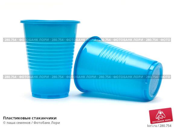 Пластиковые стаканчики, фото № 280754, снято 17 апреля 2008 г. (c) паша семенов / Фотобанк Лори