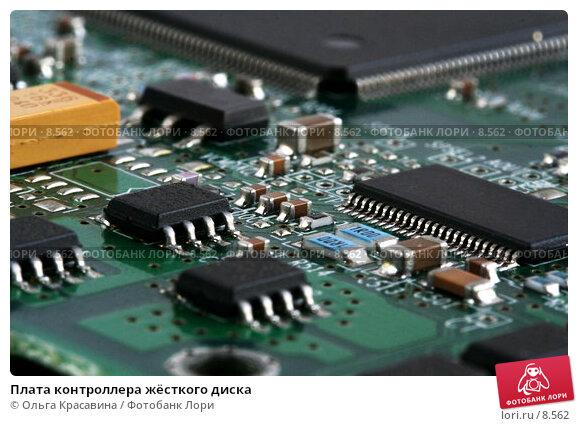 Плата контроллера жёсткого диска , фото № 8562, снято 4 сентября 2006 г. (c) Ольга Красавина / Фотобанк Лори