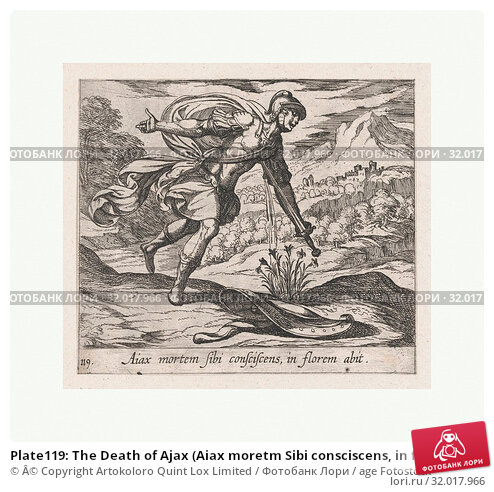 Купить «Plate119: The Death of Ajax (Aiax moretm Sibi consciscens, in florem abit), from Ovid's 'Metamorphoses', 1606, Etching, Sheet: 3 15/16 × 4 9/16 in. (10...», фото № 32017966, снято 18 июня 2017 г. (c) age Fotostock / Фотобанк Лори