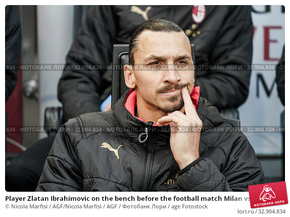 Player Zlatan Ibrahimovic on the bench before the football match Milan vs Sampdoria, Milan, ITALY-06-01-2020. Редакционное фото, фотограф Nicola Marfisi / AGF/Nicola Marfisi / AGF / age Fotostock / Фотобанк Лори