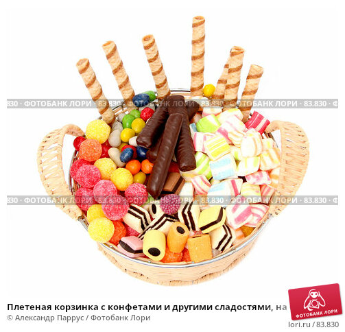 Купить «Плетеная корзинка с конфетами и другими сладостями, на белом фоне», фото № 83830, снято 9 января 2007 г. (c) Александр Паррус / Фотобанк Лори