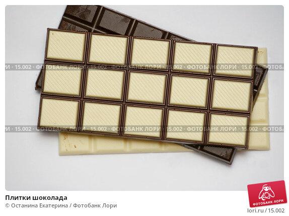 Плитки шоколада , фото № 15002, снято 13 декабря 2006 г. (c) Останина Екатерина / Фотобанк Лори