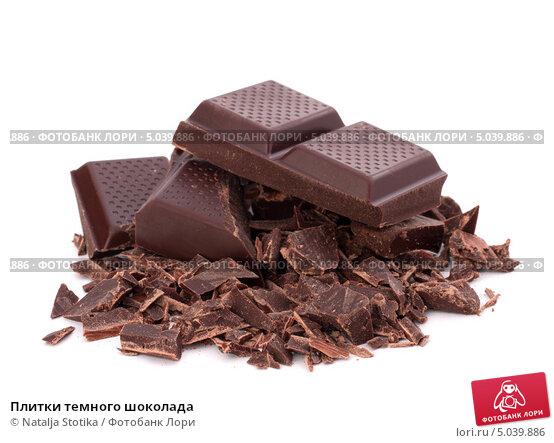 Купить «Плитки темного шоколада», фото № 5039886, снято 19 марта 2012 г. (c) Natalja Stotika / Фотобанк Лори