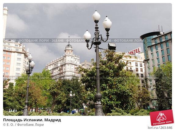 Площадь Испании. Мадрид, фото № 263646, снято 19 апреля 2008 г. (c) Екатерина Овсянникова / Фотобанк Лори