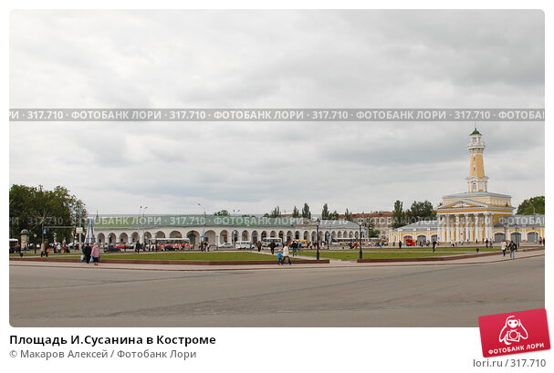 Площадь И.Сусанина в Костроме, фото № 317710, снято 7 июня 2008 г. (c) Макаров Алексей / Фотобанк Лори