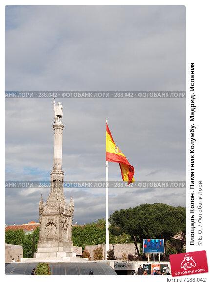 Купить «Площадь Колон. Памятник Колумбу. Мадрид. Испания», фото № 288042, снято 22 апреля 2008 г. (c) Екатерина Овсянникова / Фотобанк Лори
