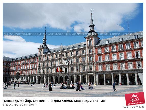 Купить «Площадь Майор. Старинный Дом Хлеба. Мадрид. Испания», фото № 271658, снято 22 апреля 2008 г. (c) Екатерина Овсянникова / Фотобанк Лори