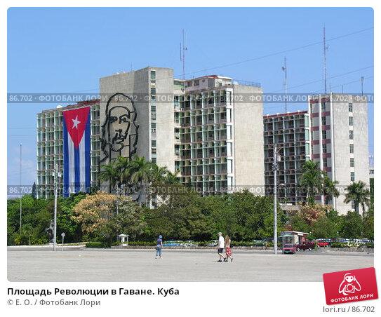 Площадь Революции в Гаване. Куба, фото № 86702, снято 4 апреля 2006 г. (c) Екатерина Овсянникова / Фотобанк Лори