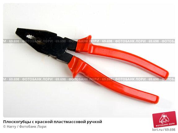 Плоскогубцы с красной пластмассовой ручкой, фото № 69698, снято 26 мая 2006 г. (c) Harry / Фотобанк Лори