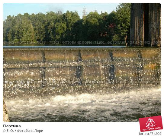 Плотина, фото № 71902, снято 11 августа 2007 г. (c) Екатерина Овсянникова / Фотобанк Лори