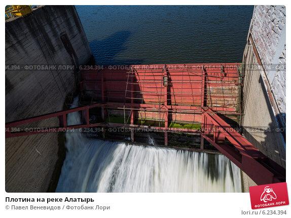Плотина на реке Алатырь. Стоковое фото, фотограф Павел Веневидов / Фотобанк Лори