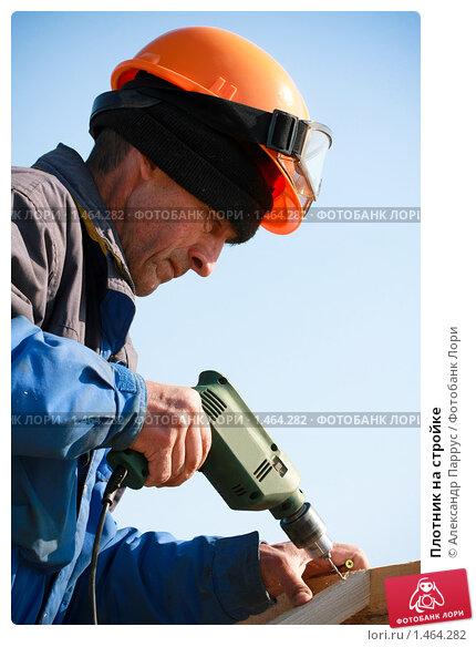 Купить «Плотник на стройке», фото № 1464282, снято 12 апреля 2009 г. (c) Александр Паррус / Фотобанк Лори