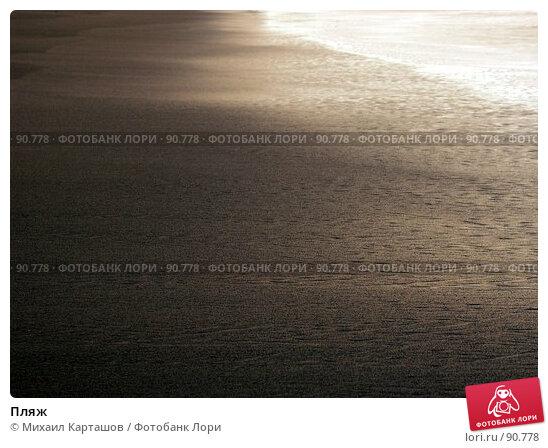 Пляж, эксклюзивное фото № 90778, снято 3 августа 2007 г. (c) Михаил Карташов / Фотобанк Лори