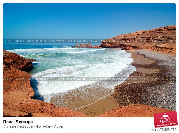 Пляж Легзира. Стоковое фото, фотограф Иван Нестеров / Фотобанк Лори