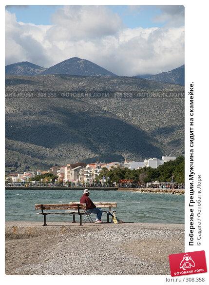 Побережье Греции.Мужчина сидит на скамейке., фото № 308358, снято 10 марта 2008 г. (c) Gagara / Фотобанк Лори