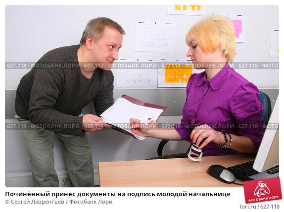 Смотреть начальник и сотрудница 8 фотография