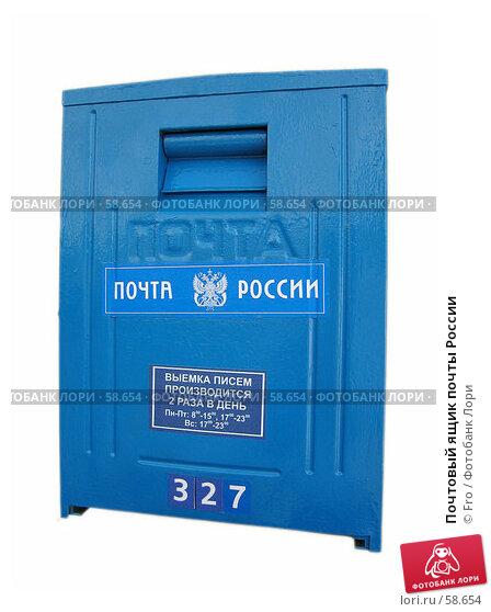 Почтовый ящик почты России, фото № 58654, снято 1 июля 2007 г. (c) Fro / Фотобанк Лори