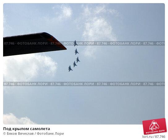 Под крылом самолета, фото № 87746, снято 25 августа 2007 г. (c) Бяков Вячеслав / Фотобанк Лори