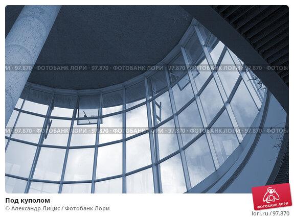 Купить «Под куполом», фото № 97870, снято 28 июля 2006 г. (c) Александр Лицис / Фотобанк Лори
