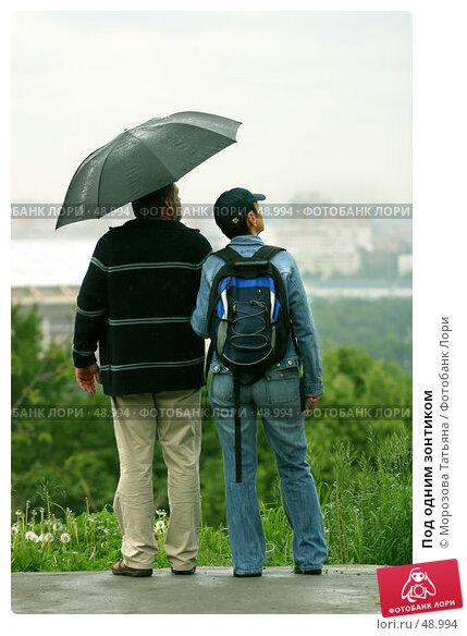 Под одним зонтиком, фото № 48994, снято 15 июня 2006 г. (c) Морозова Татьяна / Фотобанк Лори
