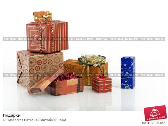 Купить «Подарки», фото № 108854, снято 3 ноября 2007 г. (c) Лисовская Наталья / Фотобанк Лори