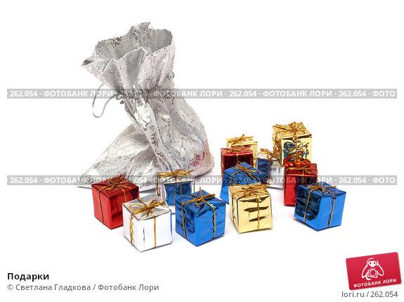 Купить «Подарки», фото № 262054, снято 9 апреля 2008 г. (c) Cветлана Гладкова / Фотобанк Лори