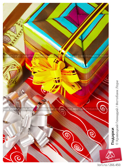 Подарки, фото № 266450, снято 3 ноября 2004 г. (c) Кравецкий Геннадий / Фотобанк Лори