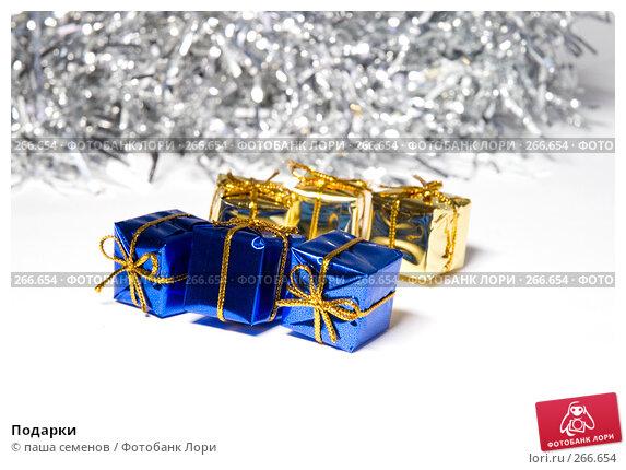 Купить «Подарки», фото № 266654, снято 26 декабря 2007 г. (c) паша семенов / Фотобанк Лори